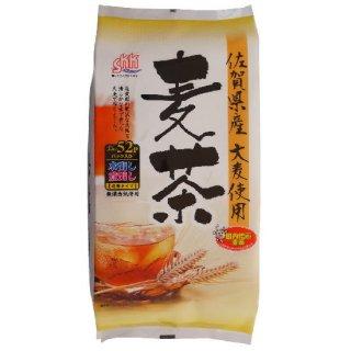 佐賀県産麦茶52P(A)
