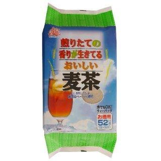 麦茶52P