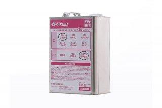 【ワケアリ・オイル缶】 エンジン オイル SN 0W-20 (100% 化学合成油)
