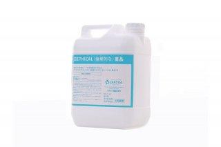 【エシカル商品】ギアオイル GL-5 75W-90 4L ボトル ETHICAL(エシカル)