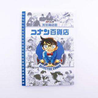 【百貨店】リングノート/百貨店A