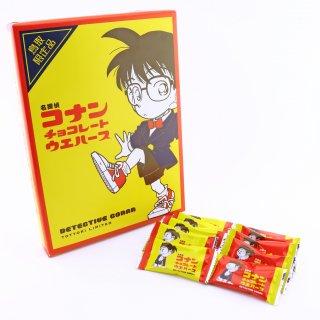 【探偵社】チョコレートウエハース(20個入り)