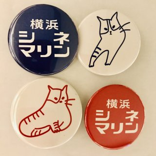 横浜シネマリン オリジナル缶バッジセット