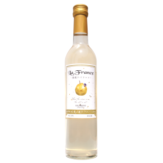 山形県産ラ・フランス100%ワイン500ml