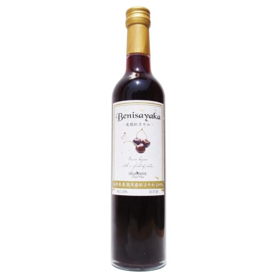 【予約販売】山形県産さくらんぼ紅さやか100%ワイン500ml