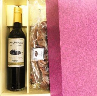 【やまぶどうワイン使用】クリームチーズ入りレーズンパン【コラボ商品】東根フルーツワイン×ド・リーテ・マルシャン