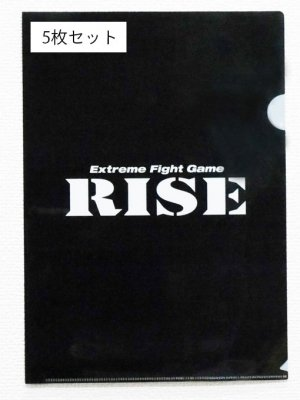 【5枚セット割】 RISEオリジナル クリアホルダー(ブラック)