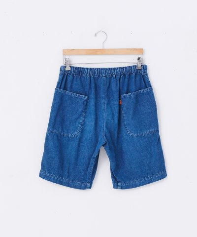 SPINDLE SHORTS 'USED'