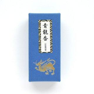 青龍スティックタイプ65本入