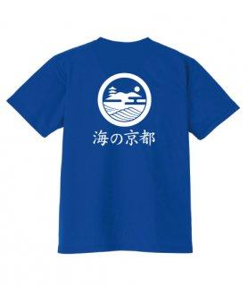 海の京都x五老スカイタワーxFMまいづる77.5MHz 令和改元記念コラボTシャツ