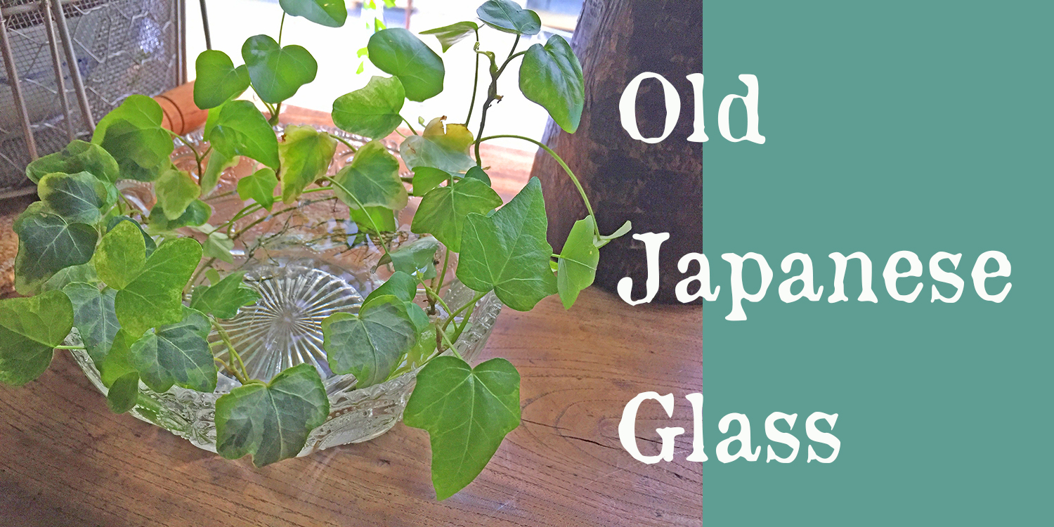 old japanese glass