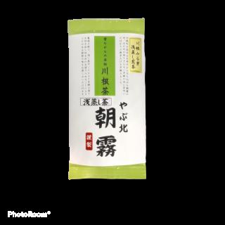 薮北朝霧 昔ながらの本格川根茶(浅蒸し茶)100g