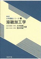【3年生:授業名】機械加工学�(機械創造コース/必修) 前田先生 3Q
