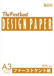 A3ケント紙 10枚入り ファーストケント紙 デザインペーパー(対象学科:建築工学科・創生デザイン学科など)