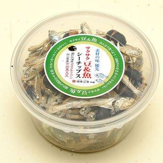 サクサク豆&魚 減塩70g