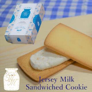 ~MIL MILK~ジャージーミルクのサンドクッキー5個