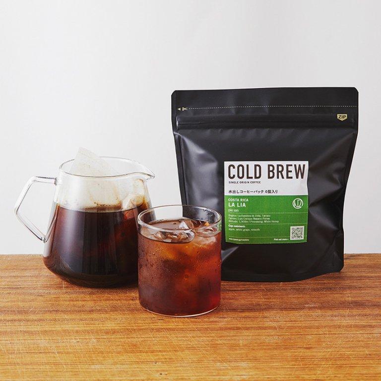 [水出しコーヒーパック・コスタ リカ / ラ リア ピエサン] SINGLE ORIGIN COFFEE COLD BREW 4個入り