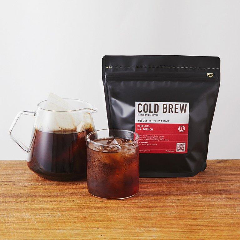 [水出しコーヒーパック・ホンジュラス / ラス マンサナス農園] SINGLE ORIGIN COFFEE COLD BREW 4個入り