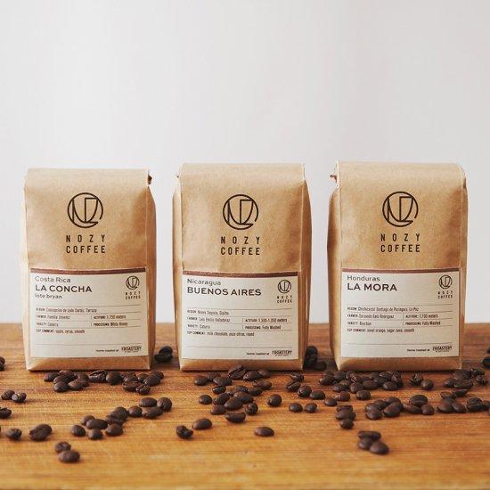 [ 3種セット 豆/粉 ] おすすめのコーヒー200g × 3種