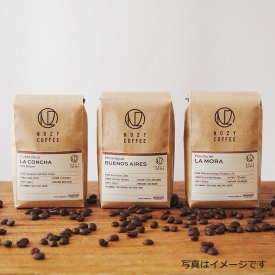 [ 3種セット 豆/粉 ] エクアドル タサドラーダ セレクション 100g × 3種