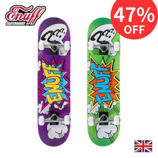 Enuff 子供用コンプリートスケートボード POW MINI【メープル7層デッキ ABEC9カーボン鋼ベアリング】