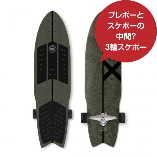 【SHARK ATTACK / シャークアタック】 36