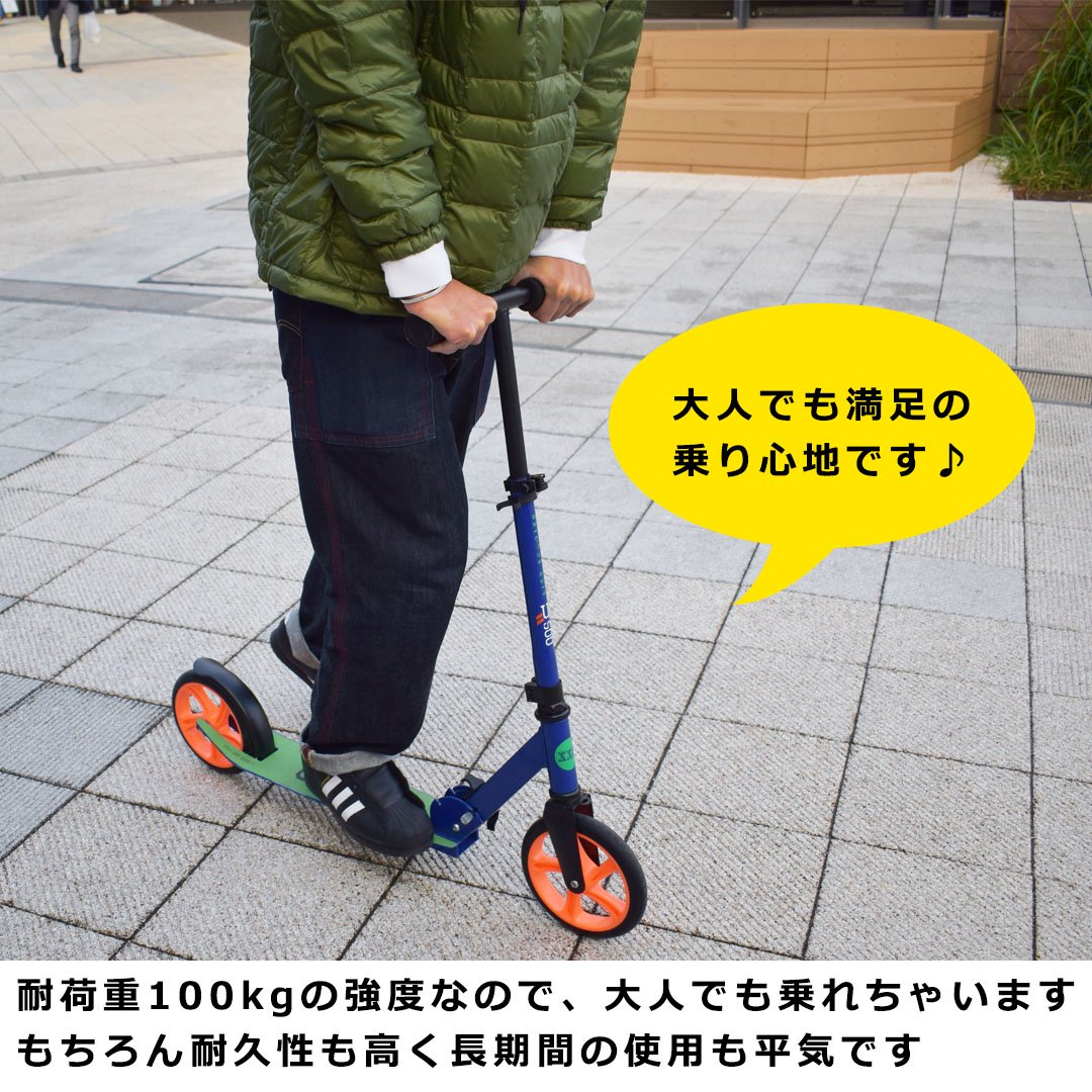 FIZZ SCOOTER URBAN200