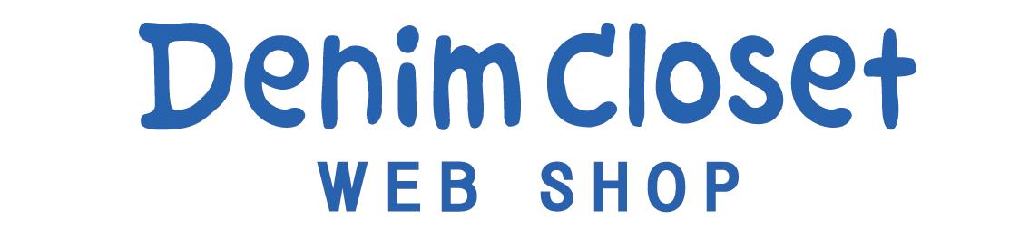DenimCloset WEB SHOP