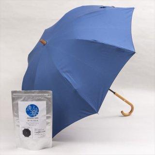 【送料込】洗える傘(ネイビー) ※着せ替え生地セット