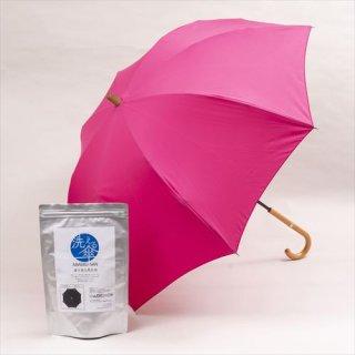 【送料込】洗える傘(ローズピンク) ※着せ替え生地セット