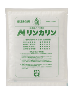 Mリンカリン(2kg)<img class='new_mark_img2' src='https://img.shop-pro.jp/img/new/icons29.gif' style='border:none;display:inline;margin:0px;padding:0px;width:auto;' />