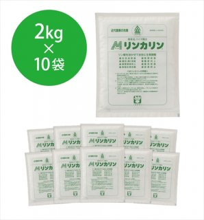 Mリンカリン(2kg×10袋)<img class='new_mark_img2' src='https://img.shop-pro.jp/img/new/icons29.gif' style='border:none;display:inline;margin:0px;padding:0px;width:auto;' />