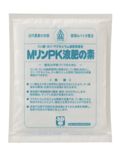 MリンPK液肥の素(2kg)<img class='new_mark_img2' src='https://img.shop-pro.jp/img/new/icons29.gif' style='border:none;display:inline;margin:0px;padding:0px;width:auto;' />