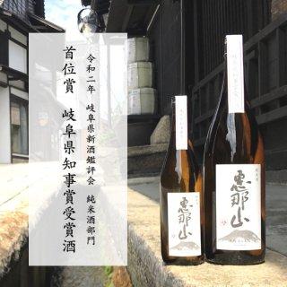 恵那山 純米酒 令和2年 岐阜県知事賞受賞酒 720ml