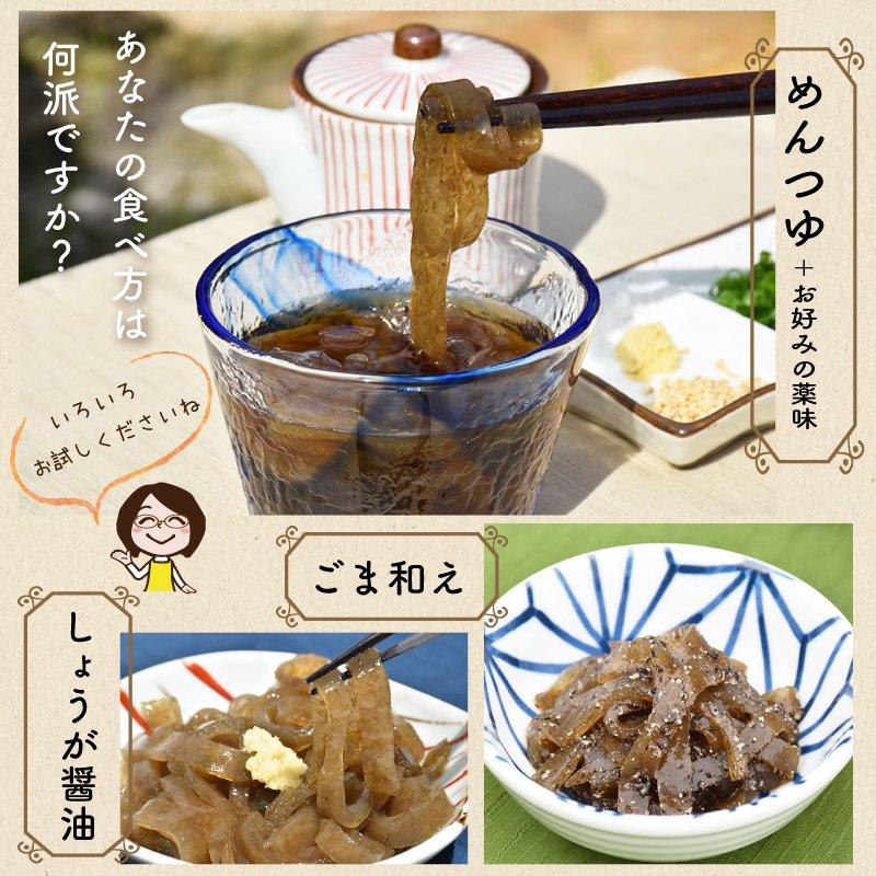 いごねり麺つゆ