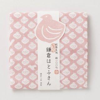 鎌倉はとふきん【鳩菱紋】桃