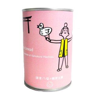 パン缶(プレーン味)