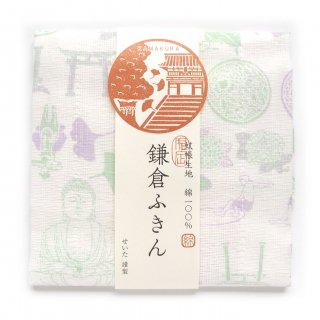 鎌倉ふきん 緑紫