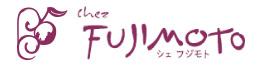 chez FUJIMOTO WEB予約フォーム