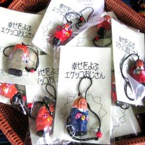 開運!エケッコおじさんのストラップ【エケコ人形】/ペルー雑貨