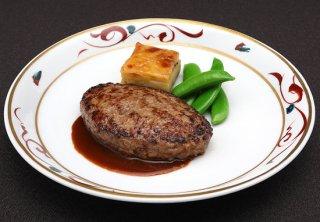 松阪牛100% ハンバーグステーキ デミグラスソース 商品番号:TTM-01