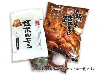 ファイターズ応援特別セット(冷凍品)
