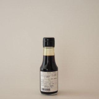 ミツル醤油|生成り、無肥料・無農薬2018 100ml