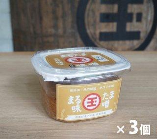 <玉那覇味噌醤油>まるたま味噌【王朝】500g×3個 <3%引き>