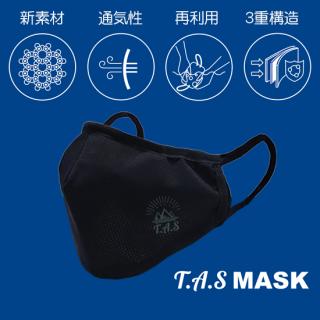 T.A.S MASK[タズマスク]