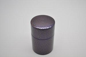 新光堂 紫被仕上げ茶筒