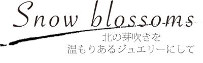 Snow blossoms Online Shop