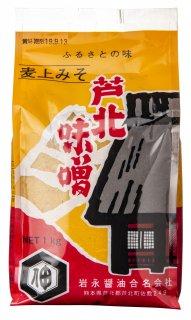 芦北味噌 1キログラム