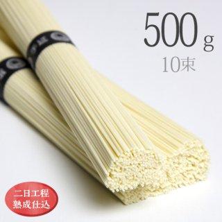 極寒製 手延素麺 細口(10束)