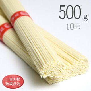 手延素麺 中口(10束)